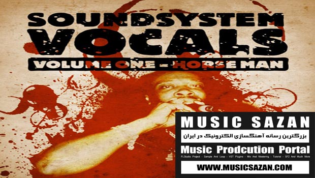 Sound System Vocals Vol. 1 Horse Man
