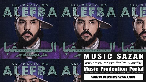 Ali MaGic MG - Alefba